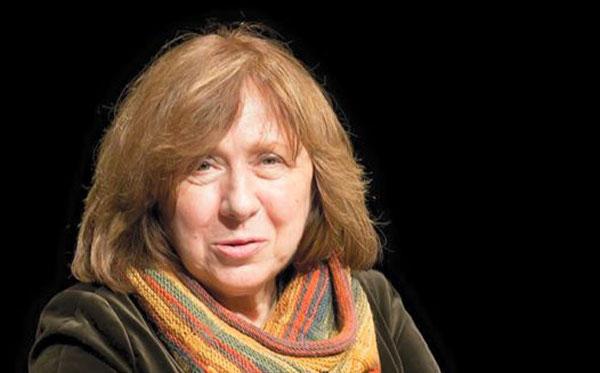 نوبل ادبی را چرا به سوتلانا آلکسیوویچ دادند؟