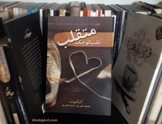 فرندز کتابهای من