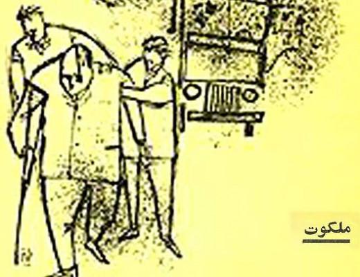 متن و حاشیه ـ جایزهی بهرام صادقی