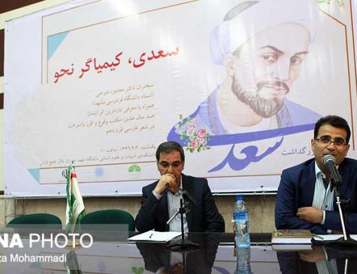 زبانزبان سعدی و ضعف دولتمردان در حوزهی زبان