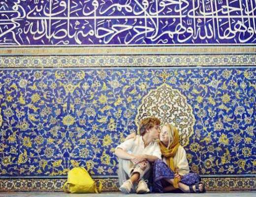 غزل اصفهانی